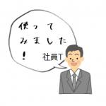 user002